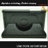 360 leather case For google nexus 7 cover, For google nexus 7 cover