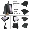 Genuine leather stand case for ipad2, MOQ:300pcs wholesale