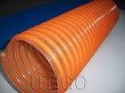 Yellow pvc suction flexible hose
