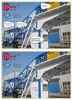 Manufacturing Machine 50m3 Mobile Concrete Batching Plant