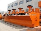 SF0.37 flotation separator