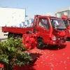 Foton Ollin BJ1039 cargo truck