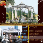 Outdoor popular round casting iron gazebo for garden