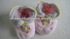 Cotton terry embroider duck booties new born baby booties, toy booties ,baby shoes,baby socks