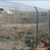 Road Side Fence
