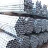 Qualified Competitve galvanized steel round pipe