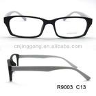 TR90 glasses frame R9003