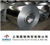 B23R080 electrical silicon steel