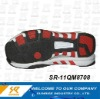 2011 Casual sport shoes Phylon Outsole, tennie outsole