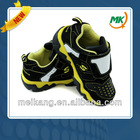 Most Popular newest children sport shoes