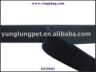 nylon fastening tape(hook loop)