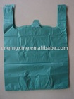 scented t-shirt bag