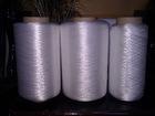 white twist pp yarn