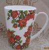 Fine bone china decal ceramic mug with flower design