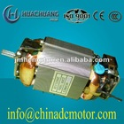 Univeral Motor 4638 for home appliance