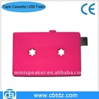 Cassette shape USB Flash drive for promotional