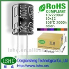 ISO 9001:2000 18*35 mm 5000H wholesale capacitors 2200uf 63v