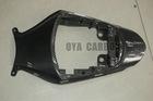 Carbon fiber motorcycle Tail parts for Suzuki GSXR 600 11