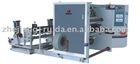 QFJ 1100 Vertical High Speed Slitting Machine