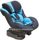 Baby product/baby car seat/kids car seat with reclining positions New Model!!