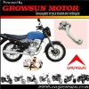 125cc motorcycle clutch handle lever