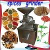 hot sale spice grinding machine