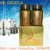 1000ml*2 high quality hair relaxers products