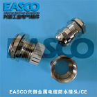 EASCO Brass Cable Gland