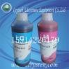 sublimation heat transfer ink