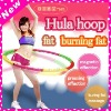 Magnetic Fitness Sport GYM Equipment Hula Hoop
