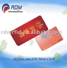 Mifare 1K S50 rfid cards