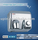 OK-8001B High quality #304 Stainless Steel Manual Hand Dryer