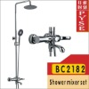 BC2182 brass chrome plating shower mixer set,shower faucet,rainfall shower set,bathroom tap