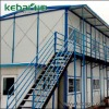 KEBA Prefabricated Houses Apartments Buildings