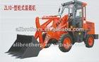 ZL10 mini wheel loader