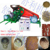 animal food machine ,automatic floating fish feed pellet machine/ single screw floating fish feed pellet machine