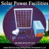 Solar Power Facilities (lighting and charging cell phones)