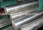 Braight Stainless Steel Bar