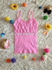 women sun-top, 95% chinlon tank tops, seamless sun-tops 205