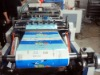 A1/A2/A3/A4/A5/B5 Paper packing machine