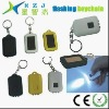 solar flashlight keychain promotional product