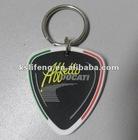 custom rubber keyring for promotion