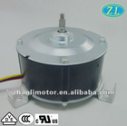 Low rpm high torque dc motor Brushless motor for 36/40/42 inch ceiling fan: 12/24VDC, 170rpm, 30dB,50000hours life