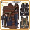 2013 contrast fashion college rucksack