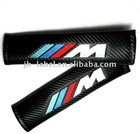 Custom M style carbon fiber car seat belt shoulder pad for BMW,safe shipping