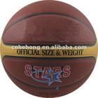 #7 RUBBER BASKETBALL---RA032