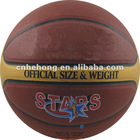 #7 RUBBER BASKETBALL---RA032