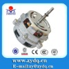 "8""10""12""14"" electric fan motor"