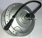 36v 250w electric wheel hub motor New design