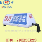 HF40 taxi ad carrier